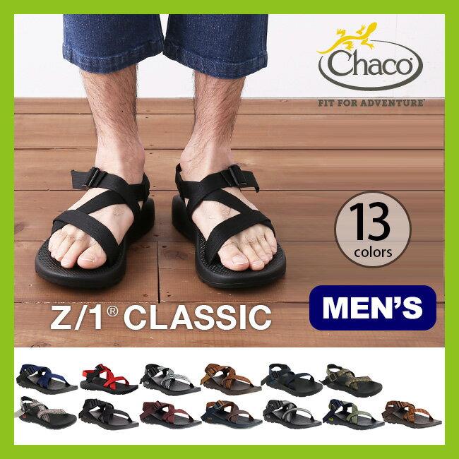 【65%OFF】Chaco チャコ Z1 クラシック メンズ サンダル スポーツサンダル 男性 Z1 Zシリーズ アウトドア キャンプ レジャー グリップ 快適