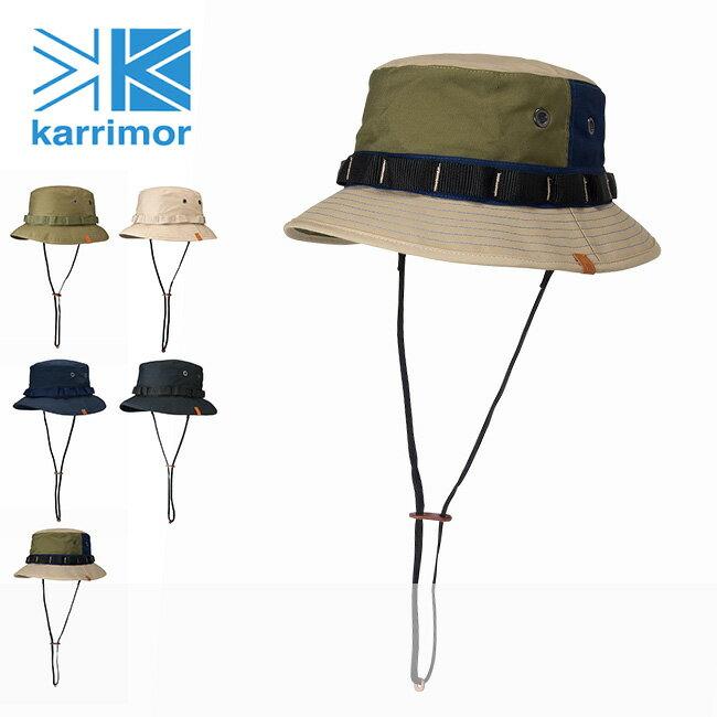 karrimor カリマー ブーニーハット+d 【送料無料】 ハット 帽子 コットン 防水 汚れにくい キャンプ フェス レジャー ハイキング 登山 通気性 メンズ レディース 男女兼用