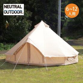 ニュートラルアウトドア GEテント 5.0 NEUTRAL OUTDOOR NT-TE06 テント 12人 キャンプ アウトドア 【正規品】