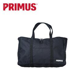 プリムス ツーバーナーケース PRIMS 収納 持ち運び キャリーバッグ バッグ <2019 春夏>