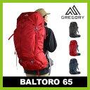 【30%OFF】グレゴリー バルトロ65 GREGORY 【送料無料】36000 リュック ザック 登山 トレッキング アウトドア リュックサック 旅行 トラベル トレイル【OcCP】