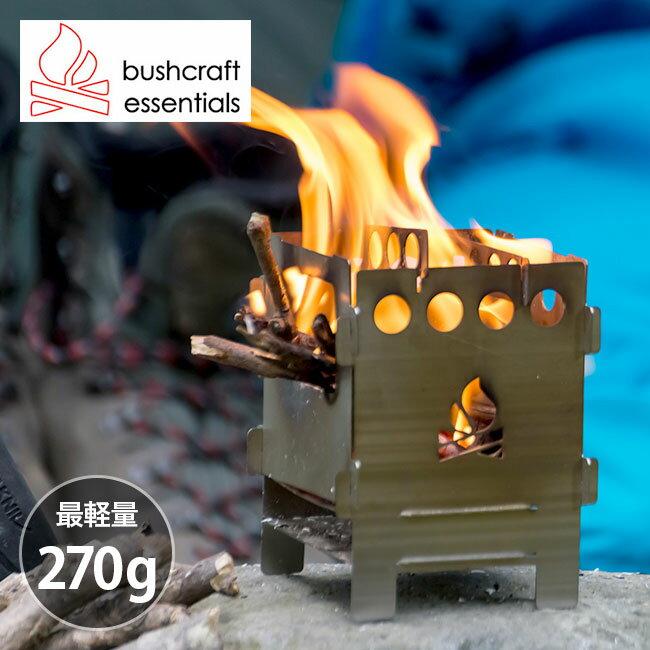 ブッシュクラフトエッセンシャルズ ブッシュボックスセット Bushcraft Essentials Bushbox SET ソロストーブ ブッシュストーブ 焚き火 トレラン ソロキャンプ ハイキング ファストパッキング ライトウェイトパッキング <2018 秋冬>