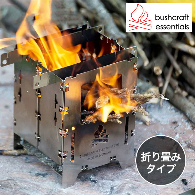 ブッシュクラフトエッセンシャルズ ブッシュボックスLFセット Bushcraft Essentials Bushbox LF SET ソロストーブ ブッシュストーブ 焚き火 トレラン ソロキャンプ ハイキング ファストパッキング ライトウェイトパッキング <2018 秋冬>