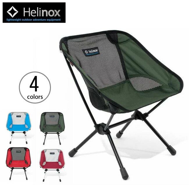 ヘリノックス チェアワン ミニ Helinox 椅子 イス 軽量 チェア 折りたたみ