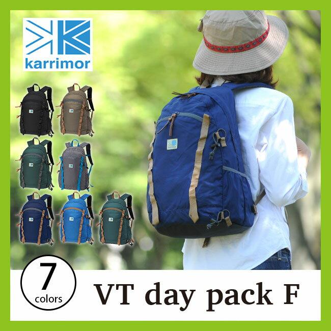 カリマー リュック VT デイパック F【ポイント10倍】 ザック バックパック 25L ハイキング トレッキング 登山 アウトドア karrimor VT day pack F <2017FW>
