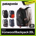 <2017FW> パタゴニア リュック patagonia アイアンウッドパック 20L 【送料無料】 バッグ リュック バックパック メ…