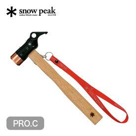 スノーピーク snow peak ペグハンマー PRO.C N-001 スノピ ハンマー 金槌 金づち かなづち ペグ ステーク ソリッドステーク テント キャンプ アウトドア フェス【正規品】