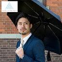 ワルツインザレイン ヌレイン メンズ レディース 【送料無料】 折りたたみ傘 かさ 折り畳み 自動開閉 ワンタッチ 超撥…