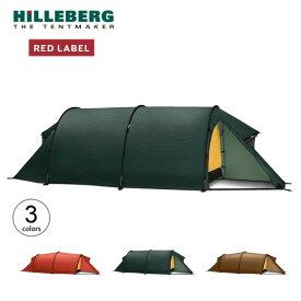 ヒルバーグ カイタム4 HILLEBERG KAITUM 4 12770177 キャンプ テント 4人用 アウトドア 【正規品】