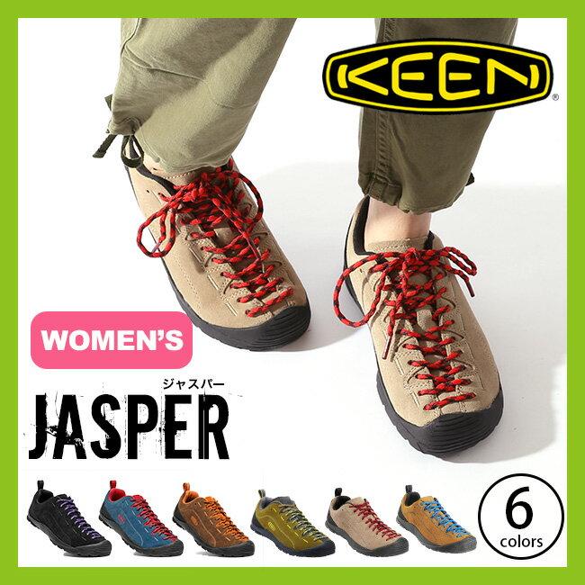 <2017FW> キーン KEEN キーン ジャスパー 【ウィメンズ】 【送料無料】 JASPER シューズ 靴 スニーカー 女性用 レディース 登山 ハイキング トレッキング 自転車 新色
