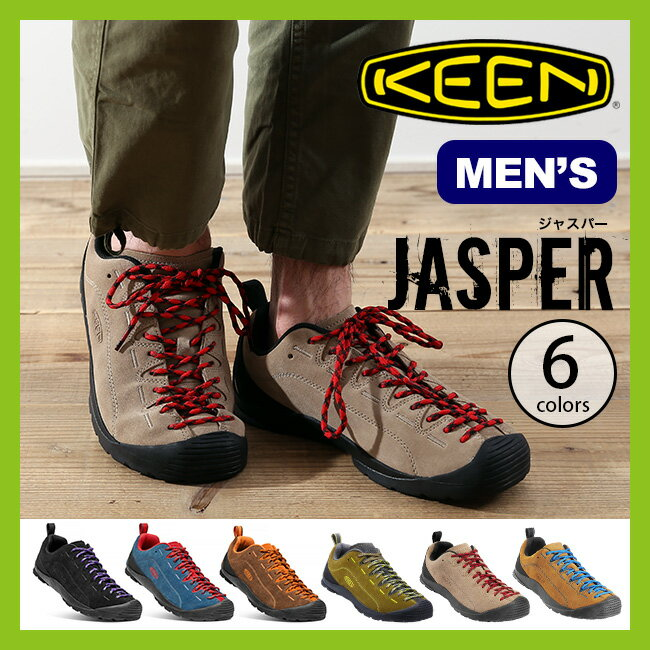 <2017FW> キーン KEEN ジャスパー メンズ 【送料無料】 スニーカー 靴 登山 ハイキング トレッキング キャンプ デイリー アウトドア 自転車 男性用 新色 Jasper