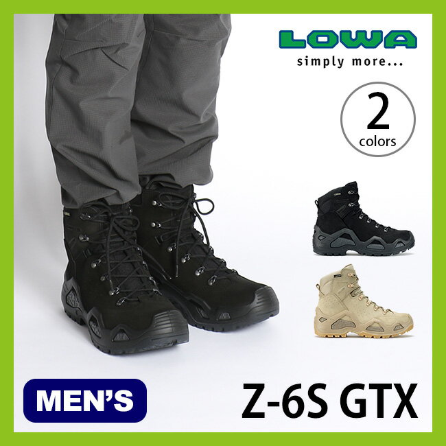 ローバー LOWA Z-6S ゴアテックス 【送料無料】 靴 シューズ 登山靴 トレッキングシューズ ブーツ レザー ゴアテックス トレッキング 男性 メンズ