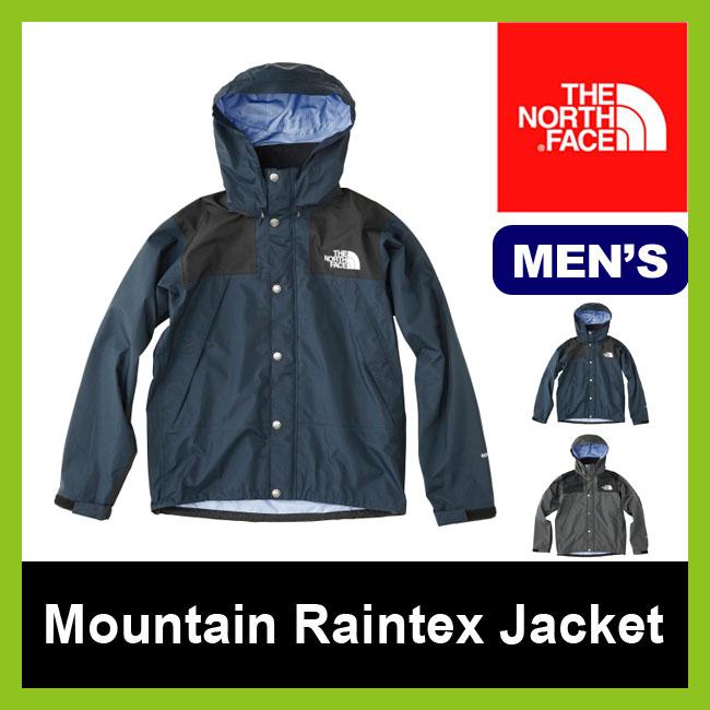 【30%OFF】ノースフェイス THE NORTH FACE マウンテンレインテックスジャケット 【送料無料】 【正規品】レインジャケット 防水 男性 メンズ Mountain Raintex Jacket