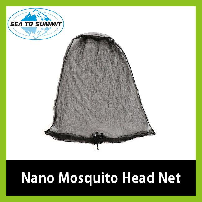 シートゥサミット ナノモスキートヘッドネット SEA TO SUMMIT Nano Mosquito HeadNet メンズ レディース 【送料無料】 ネット ヘッドネット 虫除け網 虫よけ 防虫 アウトドア キャンプ 17FW