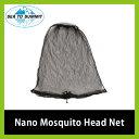 シートゥサミット ナノモスキートヘッドネット SEA TO SUMMIT Nano Mosquito HeadNet その他アウトドア小物 <2018 春…
