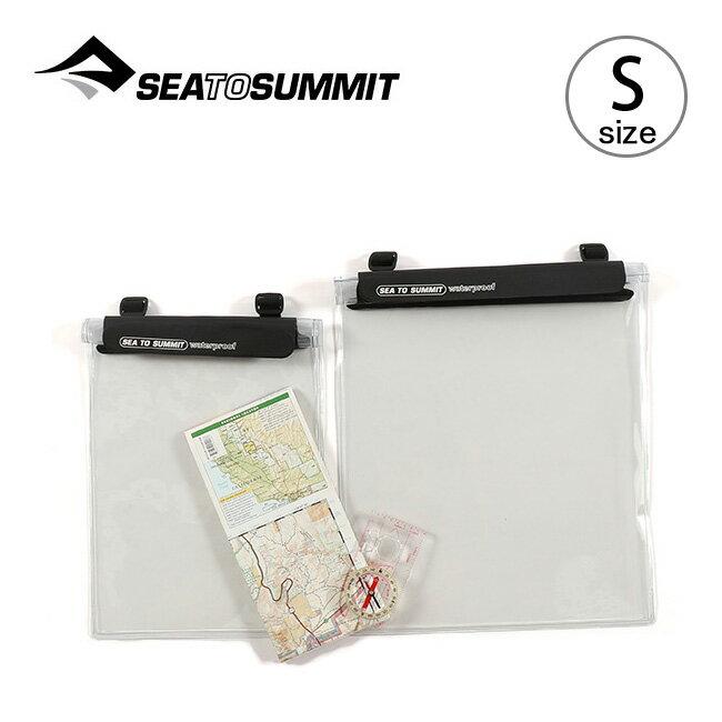 シートゥサミット SEA TO SUMMIT ウォータープルーフマップケース S マップケース ケース 地図 地図入れ アウトドア トレッキング 17FW
