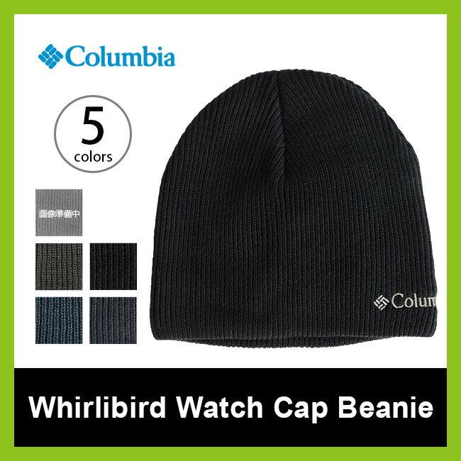 <残りわずか!>【15%OFF】コロンビア ホイールバード ウォッチ キャップ ビーニー Columbia Whirlibird Watch Cap Beanie メンズ レディース 【送料無料】 帽子 ニット帽 ビーニー アウトドア スポーツ 登山 <2017FW>