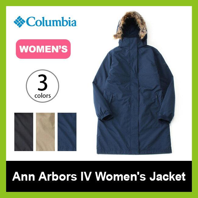 【10%OFF】<残りわずか!>コロンビア アンアーバーズIV【ウィメンズ】ジャケット Columbia Ann Arbors IV Women's Jacket レディース 【送料無料】 トップス 長袖 ジャケット 上着 アウター コート <2017FW>