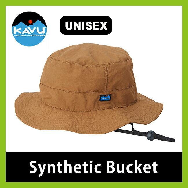 カブー シンセティックバケット KAVU Synthetic Bucket メンズ レディース 【送料無料】 帽子 ハット バケット アウトドア 登山 野外フェス タウンユース ハイキング キャンプ
