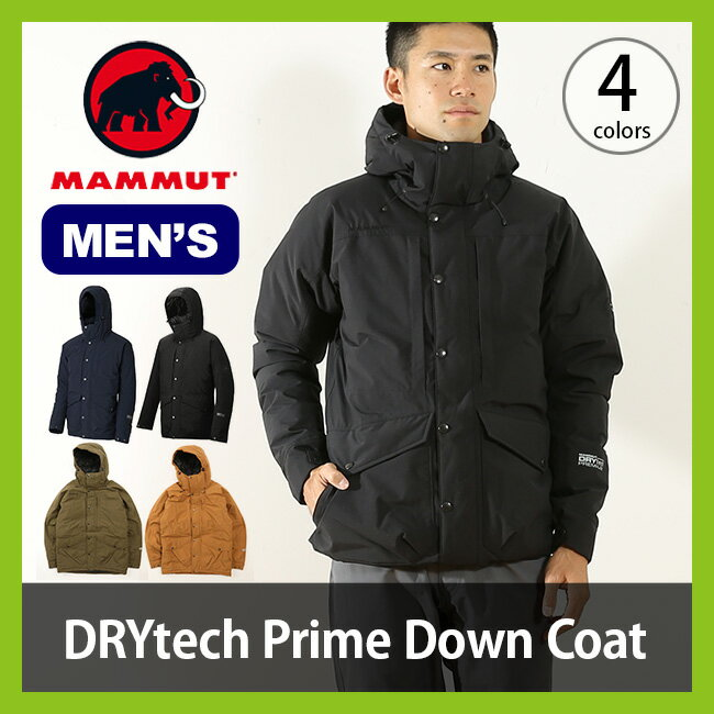 【25%OFF】マムート ドライテック プライムダウンコート メンズ MAMMUT DRYtech Prime Down Coat Men 【送料無料】 男性 アウター ダウン 上着 ジャケット アウトドア 冬 雪 防水