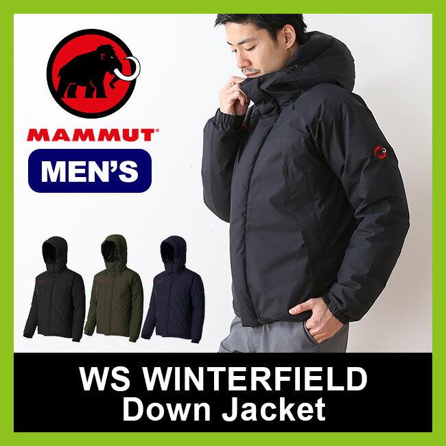 【30%OFF】マムート WS ウィンターフィールドダウンジャケット メンズ MAMMUT Ws WINTERFIELD Down Jacket メンズ 【送料無料】 ダウン ジャケット <2017FW>