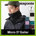 パタゴニア マイクロDゲイター patagonia Micro D® Fleece Gaiter メンズ レディース 【送料無料】 ネックウォーマー ゲ...
