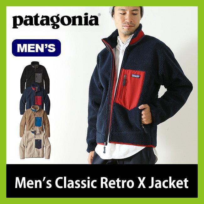パタゴニア メンズ クラシックレトロXジャケット patagonia classic retro X jacket メンズ 男性 【送料無料】 クラシック レトロ ジャケット アウター フリース 防寒 保温 吸湿発散性 通気性 23056 <2017FW>