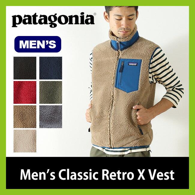 パタゴニア メンズ クラシックレトロXベスト patagonia classic retro X vest メンズ 男性 【送料無料】 クラシック レトロ ベスト チョッキ フリース 保温 防寒 吸湿発散性 通気性 起毛 23048 <2017FW>
