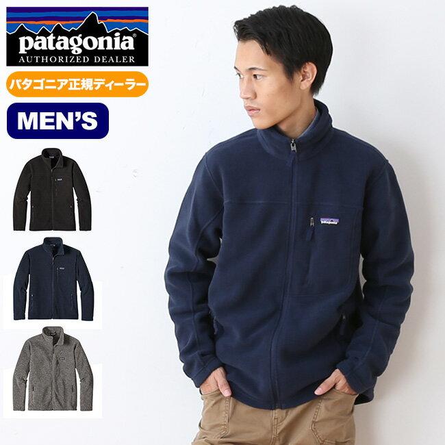 パタゴニア メンズ クラシックシンチラジャケット patagonia classic synchilla jacket 【送料無料】 クラシック シンチラ ジャケット パーカー 上着 アウター フリース 保温 防寒 シンプル 22990 <2017FW>