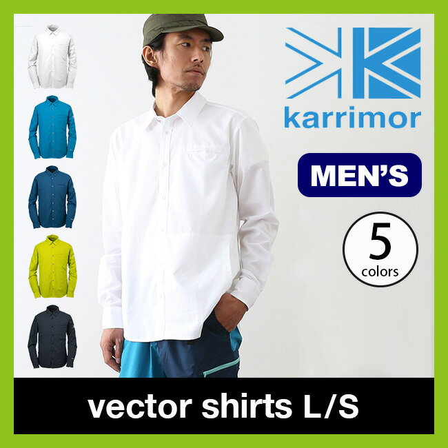 【65%OFF】カリマー ベクターシャツ ヴェクターシャツ L/S 【正規品】karrimor メンズ シシャツ 長袖シャツ ロングスリーブ 野外 アウトドア トレッキング 登山 vector shirts L/S