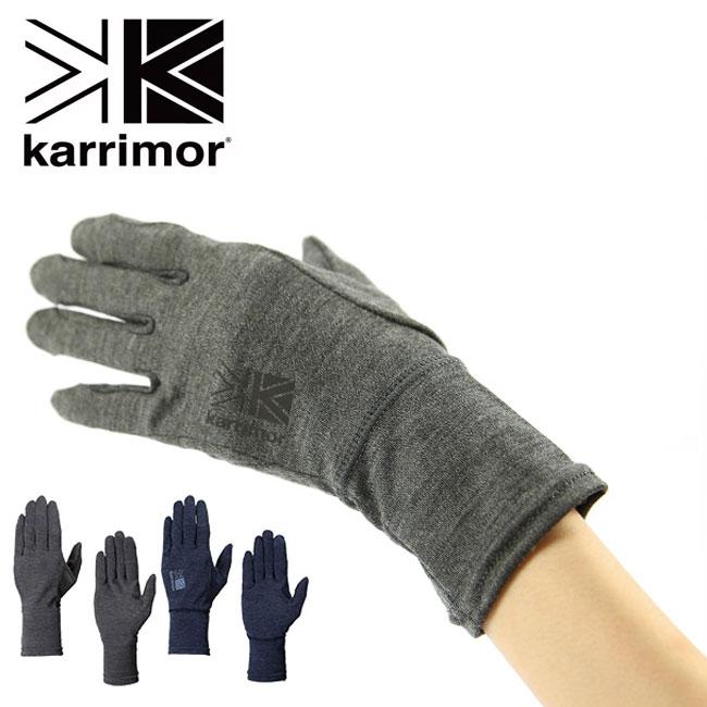 カリマー karrimor トレイルウールグローブ trail wool glove メンズ レディース 【送料無料】 グローブ 手袋 ウール 保温性 暖かい タッチパネル対応 スマホ対応 キャンプ 登山 アウトドア <2017FW>