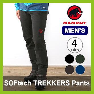 <2016년 가을 겨울 신작!>MAMMUT 맘트소후텍크트렉카즈판트멘즈롱판트트렉킹판트소후트시르판트 남성 아웃도어 SOFtech TREKKERS Pants Men