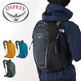 オスプレー デイライト OSPREY DAYLITE メンズ レディース バックパック リュック リュックサック バッグ 13L ハイキング トレラン 登山 軽登山 トレッキング キャンプ デイリー 17FW