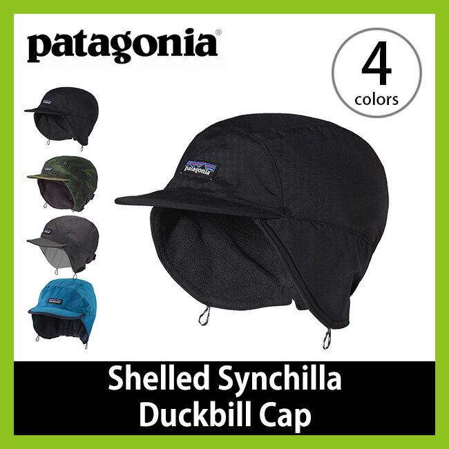 パタゴニア シェルドシンチラダックビルキャップ patagonia duckbill cap メンズ レディース 【送料無料】 キャップ 帽子 シンチラ フリース ツバ付き 耳あて 保温 防寒 耐久性撥水 耐風性 22240 <2017FW>
