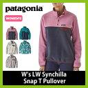 パタゴニア 【ウィメンズ】 LWシンチラスナップTプルオーバー patagonia LW synchilla snap T pullover レディース 【送料...