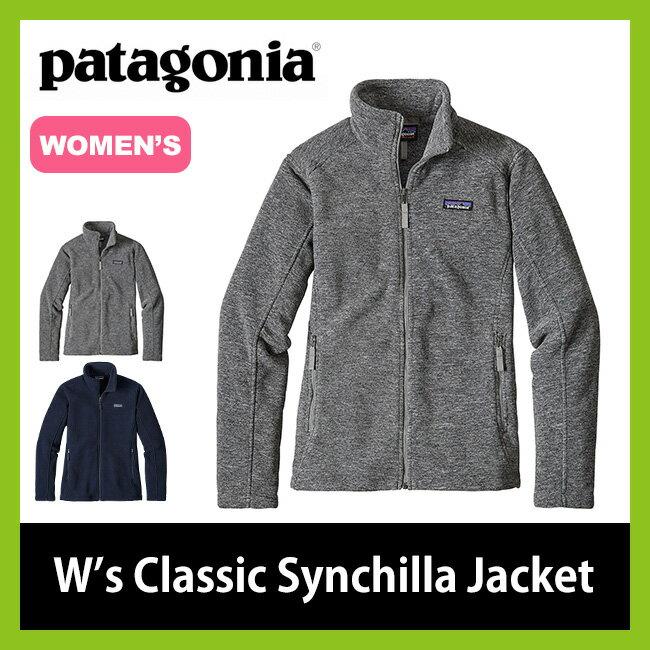 [10月限定] パタゴニア 【ウィメンズ】 クラシックシンチラジャケット patagonia classic synchilla jacket レディース 【送料無料】 クラシック シンチラ ジャケット パーカー 上着 アウター フリース 保温 防寒 シンプル 22995 17FW