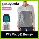 パタゴニア 【ウィメンズ】 マイクロDヘンリー patagonia micro D henley レディース 【送料無料】 ロングスリーブ トップス マイクロD...