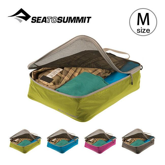 シートゥサミット ガーメント メッシュバッグ M SEA TO SUMMIT Garment Mesh Bag M メンズ レディース 【送料無料】 オーガナイザー ケース 旅行 トラベル 衣服 小物 収納 アウトドア 17FW