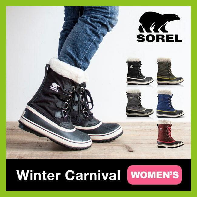 【20%OFF】ソレル ウィンターカーニバル【ウィメンズ】 SOREL Winter Carnival レディース 【送料無料】 靴 ブーツ スノーブーツ ボア付き 防水 雪 キャンプ トレッキング NL1495 <2017FW>