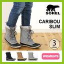 【15%OFF】ソレル カリブースリム【ウィメンズ】 SOREL CARIBOU SLIM レディース 【送料無料】 靴 ブーツ スノーブー…