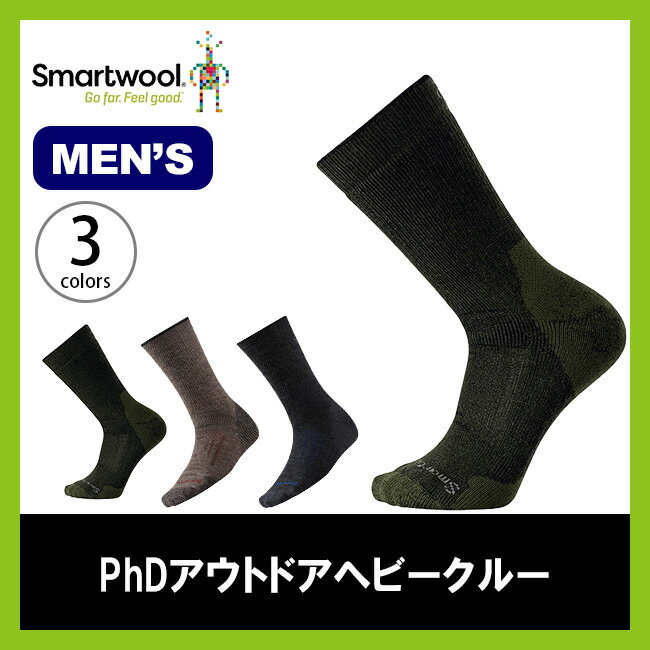 スマートウール PhDアウトドアヘビークルー Smartwool PhDOutdoorHeavyCrew メンズ 靴下 ソックス ウール ナイロン ポリウレタン アウトドア タウンユース デイリー <2018 春夏>