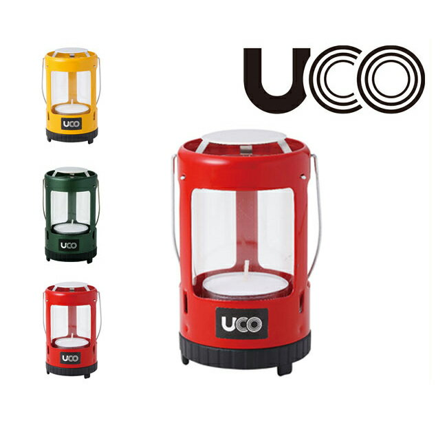 UCO ユーシーオー ユーコ ミニランタン【正規品】アウトドア キャンプ ランタン 蝋燭 灯り インテリア おしゃれ キャンドル 雑貨 mini lantern BBQ