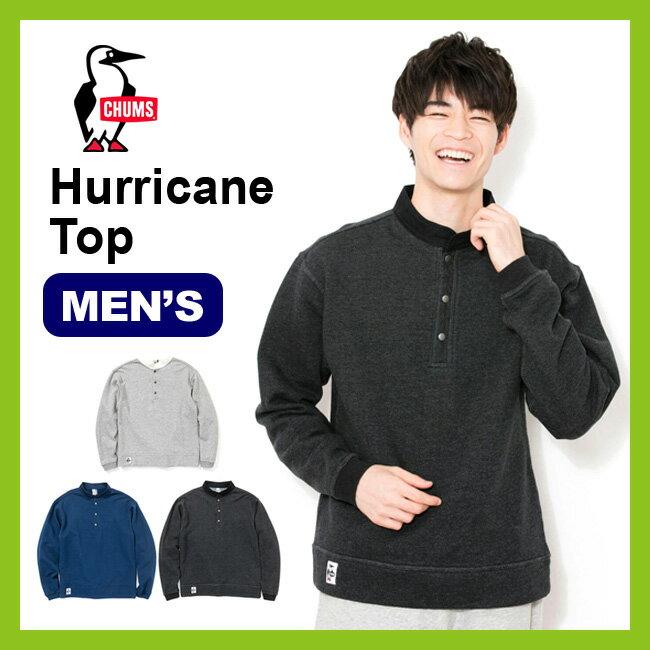 【15%OFF】チャムス ハリケーントップ メンズ CHUMS Hurricane Top メンズ スウェット シンプル 男性用 トップス トレーナー 秋冬 暖かい <2017FW>