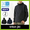 Karima Triton light jacket karrimor triton light jkt lightweight | ventilation | water-repellent | wind | thin | sale | windbreaker | write shell | travel jacket | 14500 | 30
