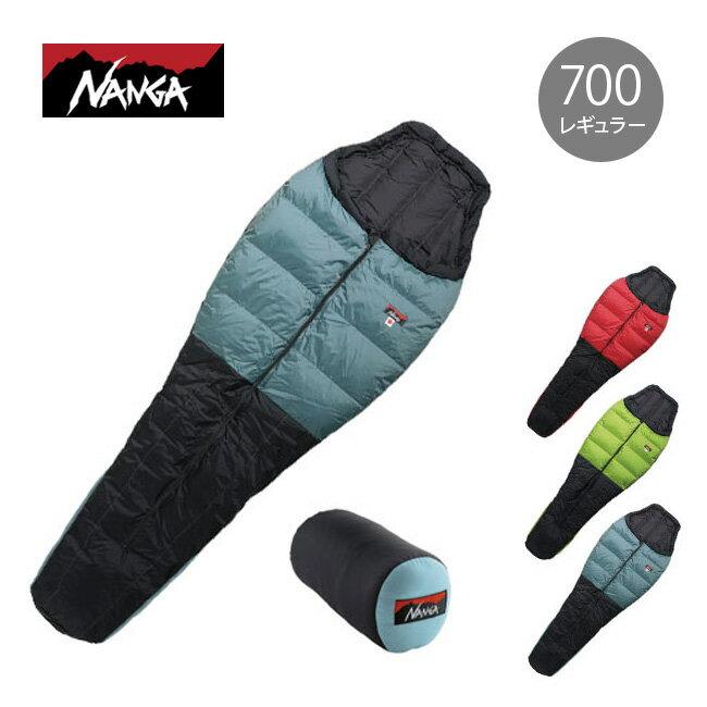 ナンガ オーロラ 700STD レギュラー NANGA AURORA 700 寝袋 シュラフ スリーピングバッグ レギュラー マミー型 防災 山岳 登山 ダウン 撥水加工 軽量 フード付き 17FW