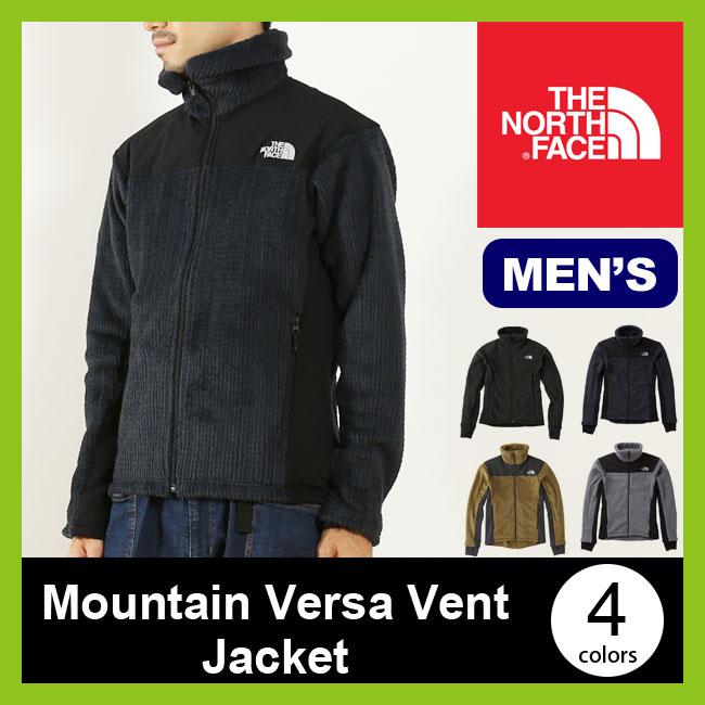 【20%OFF】ノースフェイス マウンテンバーサベントジャケット THE NORTH FACE Mountain Versa Vent Jacket メンズ 【送料無料】 ジャケット アウター フリース 防寒 保温 吸湿発散性 通気性 山 クライミング キャンプ フェス イベント 男性 男物 <2017FW>