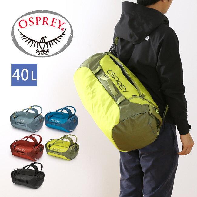 オスプレー トランスポーター 40 OSPREY TRANSPORTER 40 ダッフルバッグ ボストンバッグ OS55184 <2019 春夏>