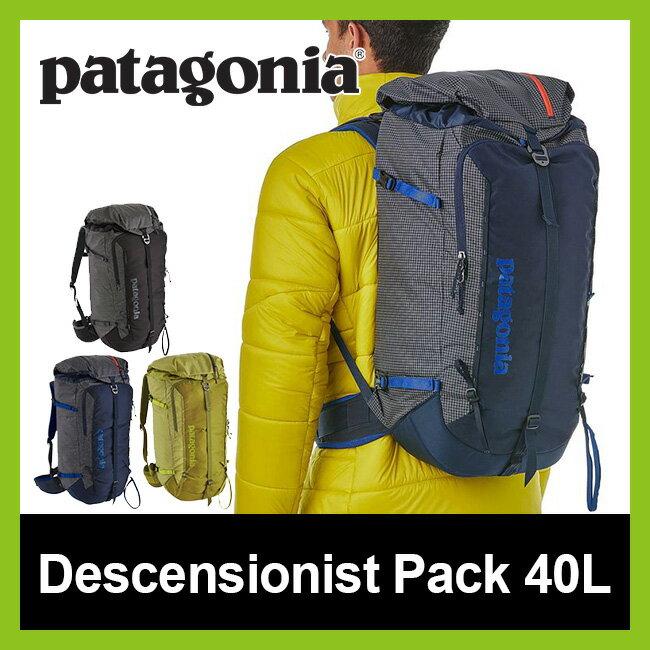 パタゴニア ディセンジョニストパック 40L Patagonia Descensionist Pack 【送料無料】 リュック バックパック バッグ 登山 アルパイン アウトドア バックカントリー スキー スノボ キャリー <2017FW>