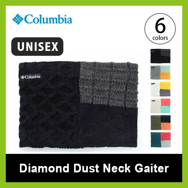 【10%OFF】コロンビア ダイアモンドダストネックゲイター Columbia Diamond Dust Neck Gaiter メンズ レディース ユニセックス 【送料無料】ダイヤモンドダスト ネックウォーマー ネックゲイター <2017FW>