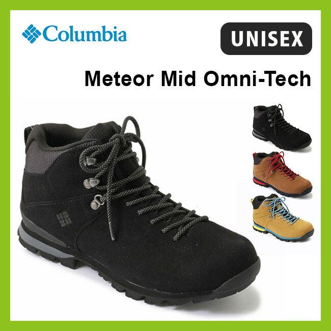 【30%OFF】コロンビア メテオミッドオムニテック Columbia Meteor Mid Omni-Tech メンズ レディース ユニセックス 【送料無料】 靴 マウンテンブーツ ブーツ <2017FW>